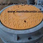 فروش انواع دریچه منهول در تبریز